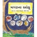 Crocodile Tears/Magarna Aansu (Gujarati)