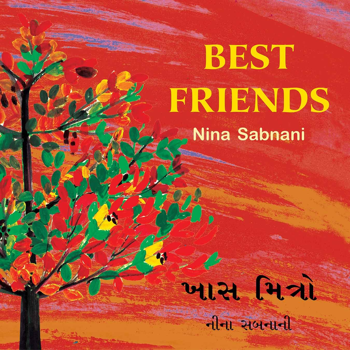 Best Friends/Khaas Mitro (English-Gujarati)