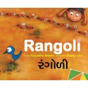 Rangoli/Rangoli (English-Gujarati)