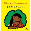 Who Am I?/Hoon Kone Chhoon? (English-Gujarati)
