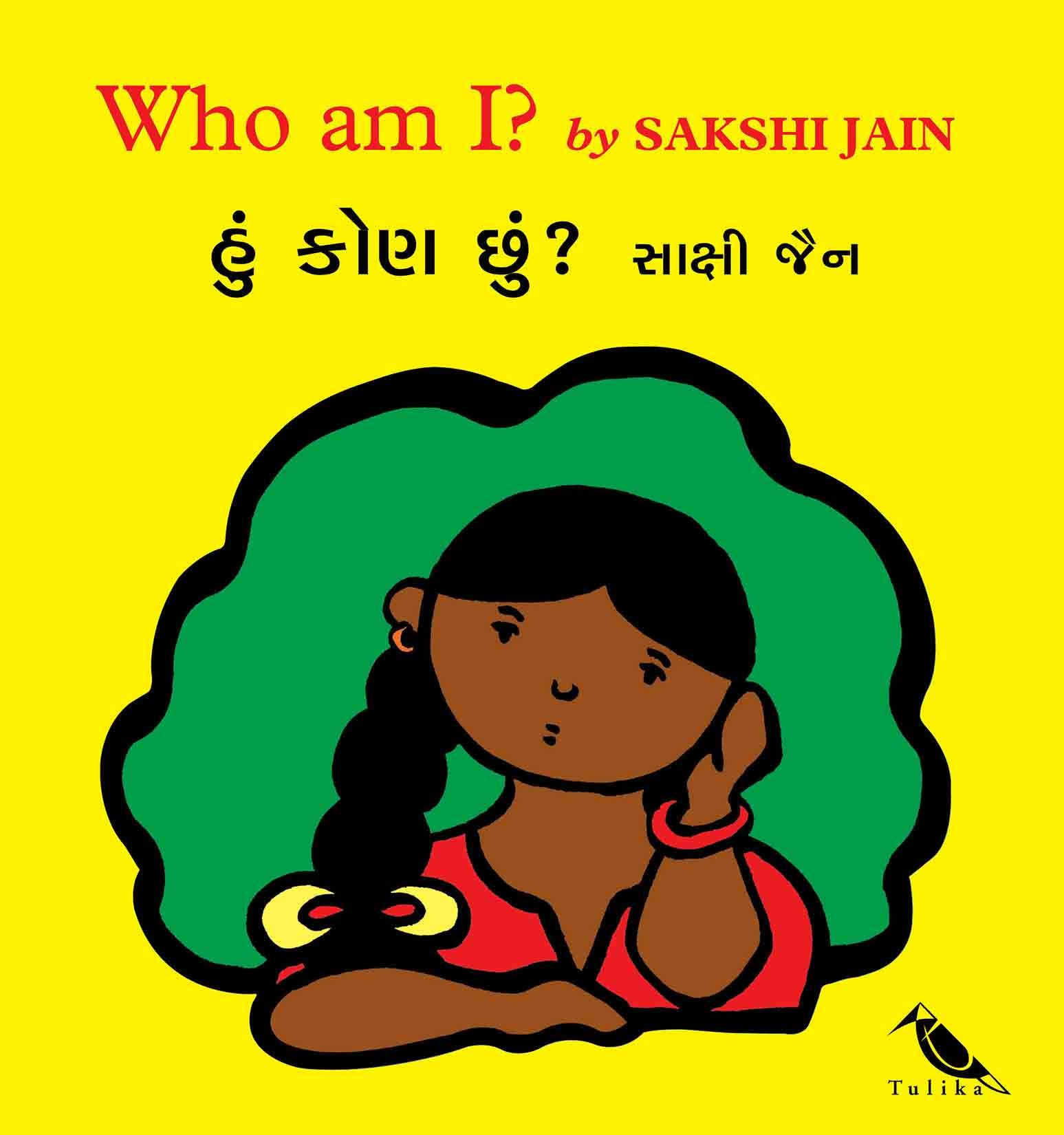 Who Am I?/Hoon Kone Chhoon? (English-Gujarati)
