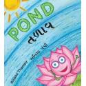 Pond/Talaav (English-Gujarati)