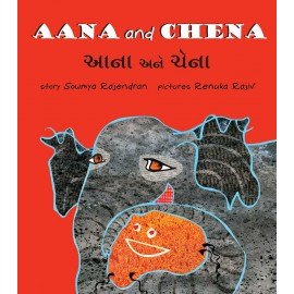 Aana And Chena/Aana Ane Chena (English-Gujarati)