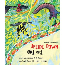 Upside Down/Oondhu Chattu (English-Gujarati)