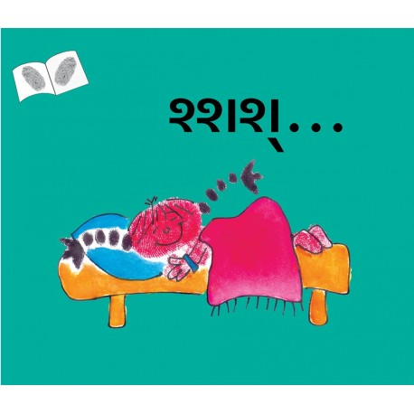 Shhh/Shhh (Gujarati)
