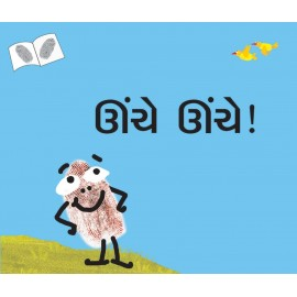 Up Up!/Oonche Oonche (Gujarati)