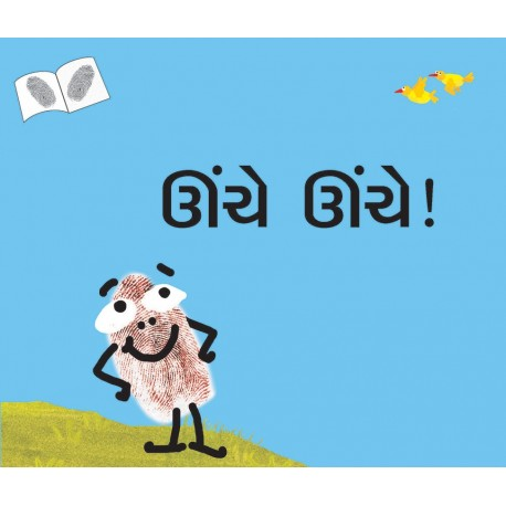 Up Up!/Oonche Oonche (Gujarati)