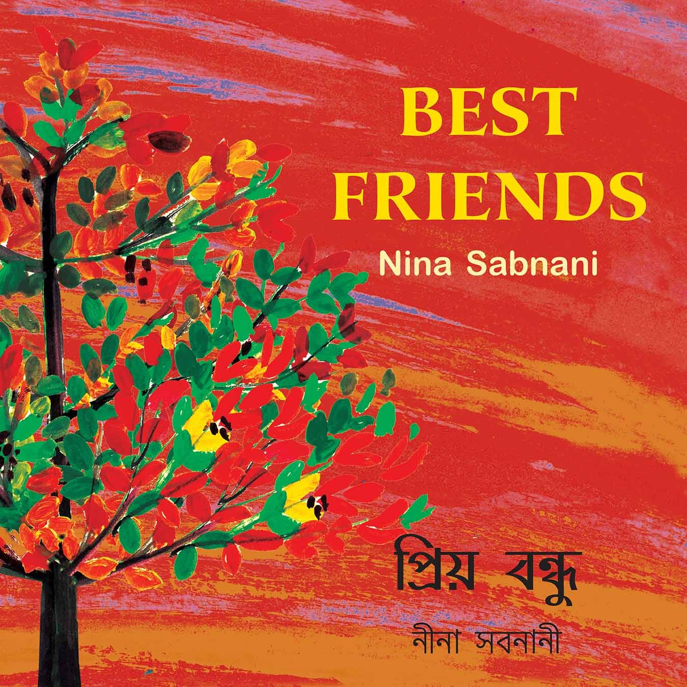 Best Friends/Priyo Bondhu (English-Bengali)