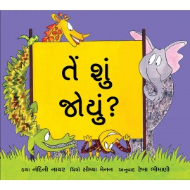 What Did You See?/Tey Shu Joyu? (Gujarati)