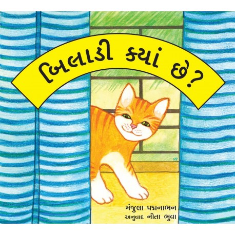 Where's That Cat?/Bilaadi Kyan Chhe? (Gujarati)
