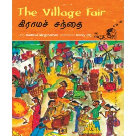 The Village Fair/Graamattu Sandhai (English-Tamil)