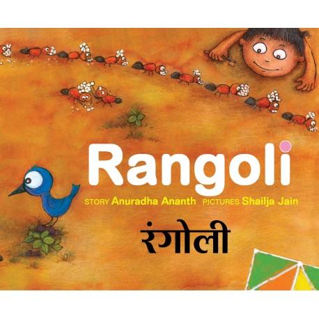 Rangoli/Rangoli (Hindi)