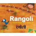 Rangoli/Rangoli (English-Hindi)