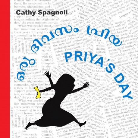 Priya's Day/Oru Divasam Priya (Malayalam)