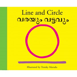 Line And Circle/Varayum Vattavum (English-Malayalam)