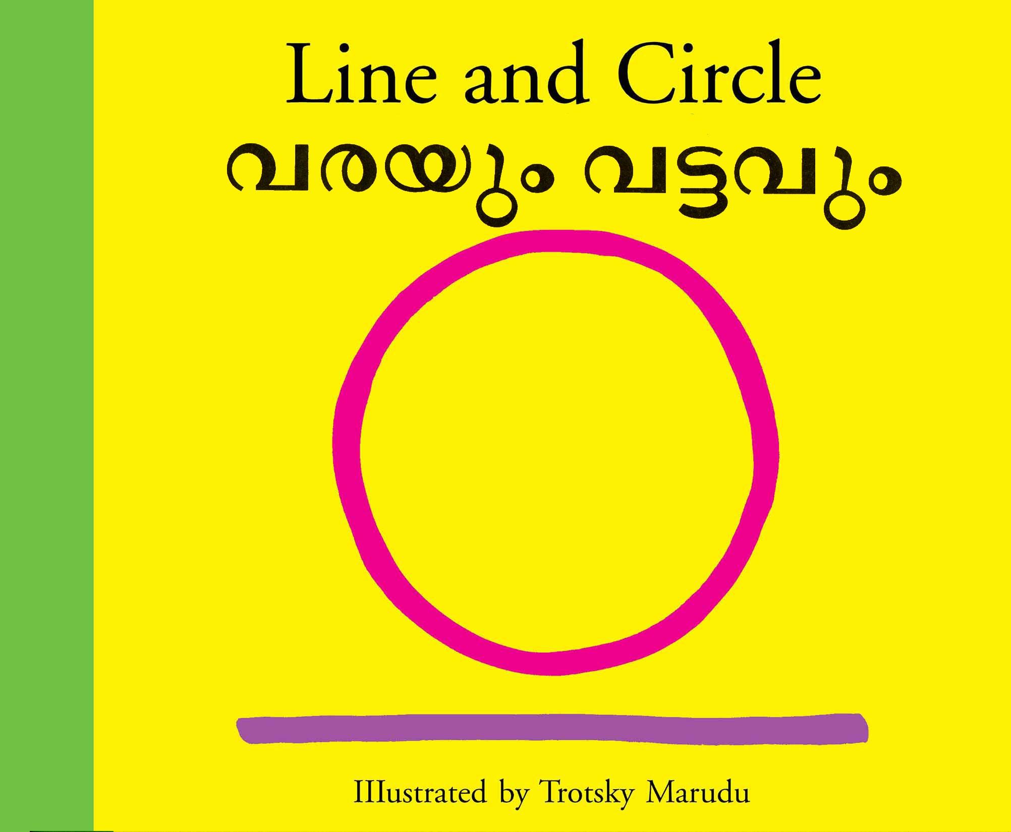 Line And Circle/Varayum Vattavum (English-Malayalam)