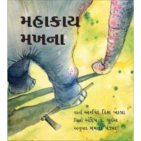 Magnificent Makhna/Mahakaay Makhna (Gujarati)