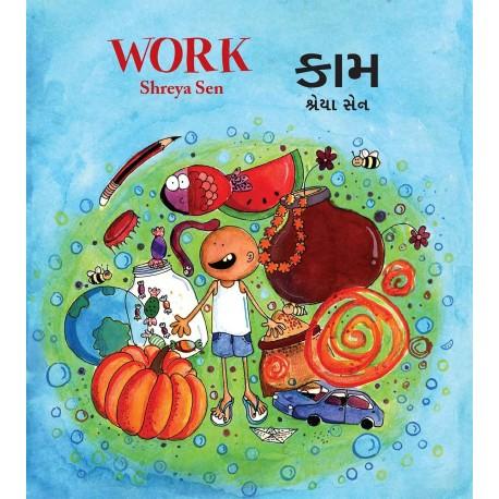 Work/Kaam (English-Gujarati)