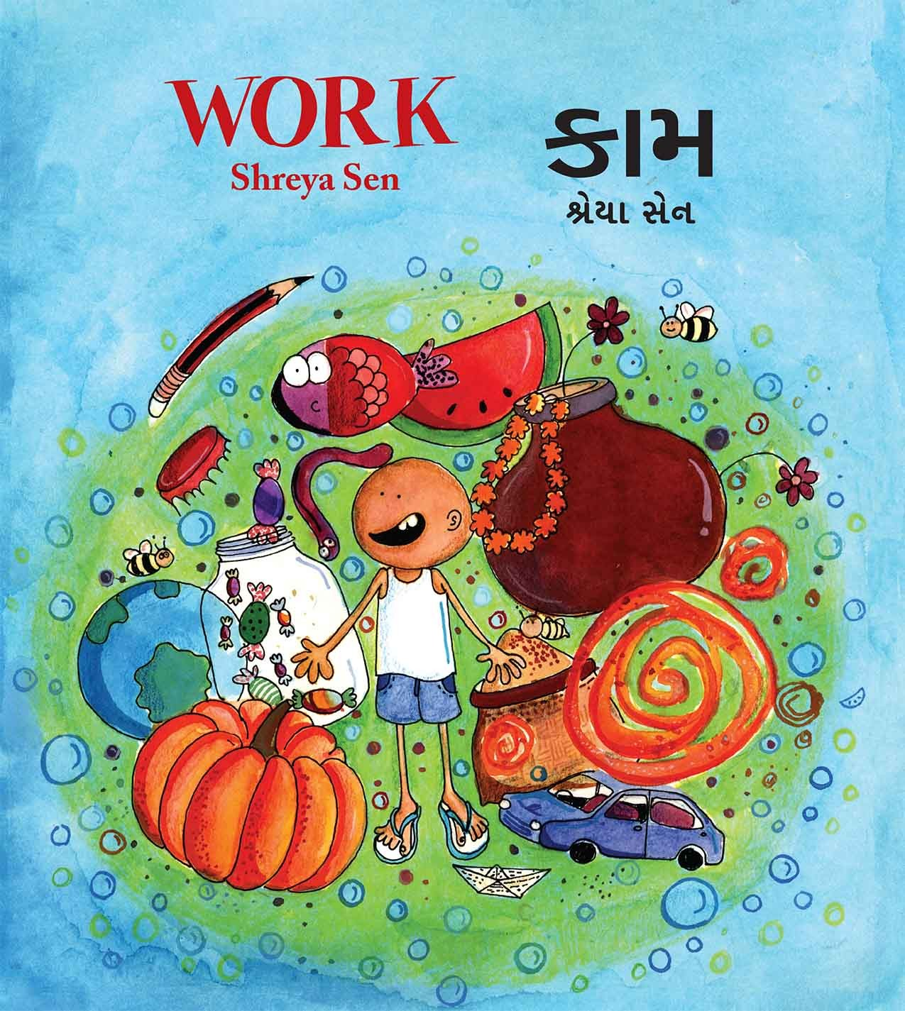 Work/Kaam (English-Gujarati)