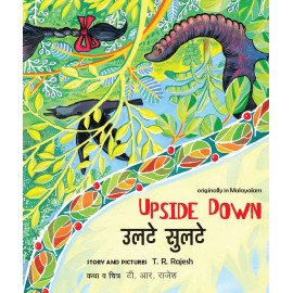 Upside Down/Ultey sultey (English-Marathi)