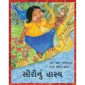 Siri's Smile/Sirinu Haasya (Gujarati)