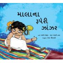 Mala's Silver Anklets/Malana Rooperi Jhanjhar (Gujarati)