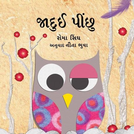 The Magic Feather/Jaaduyi Peenchhu (Gujarati)