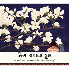 Magnolias/Him Champana Phool (Gujarati)