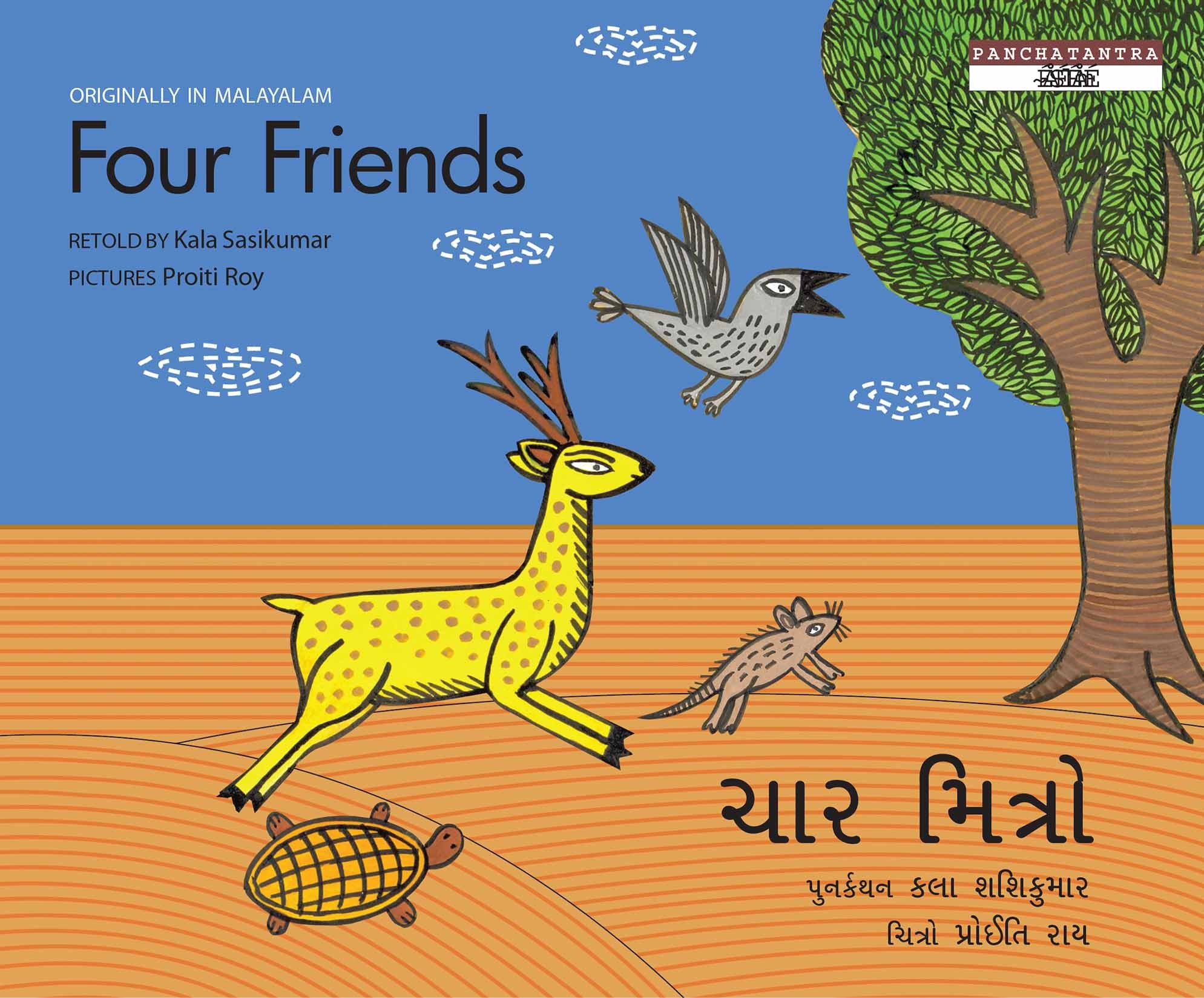 Four Friends/Chaar Mitro (English-Gujarati)