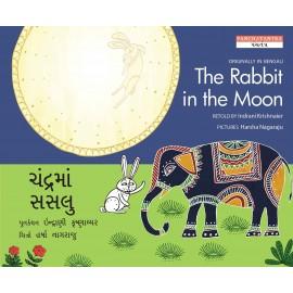 The Rabbit In The Moon/Chandrama Sasalu (English-Gujarati)