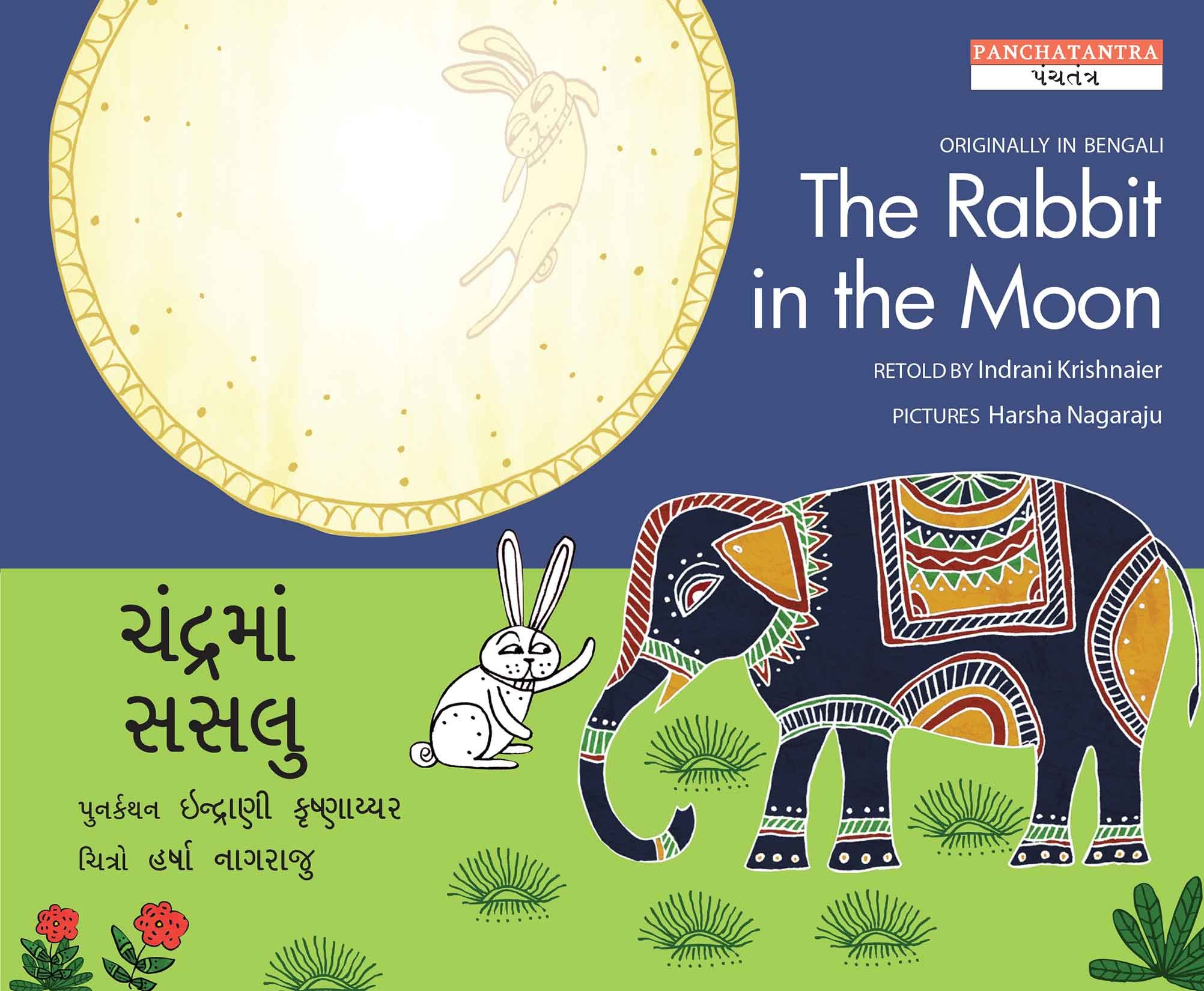 The Rabbit In The Moon/Chandrama Sasalu (English-Gujarati)