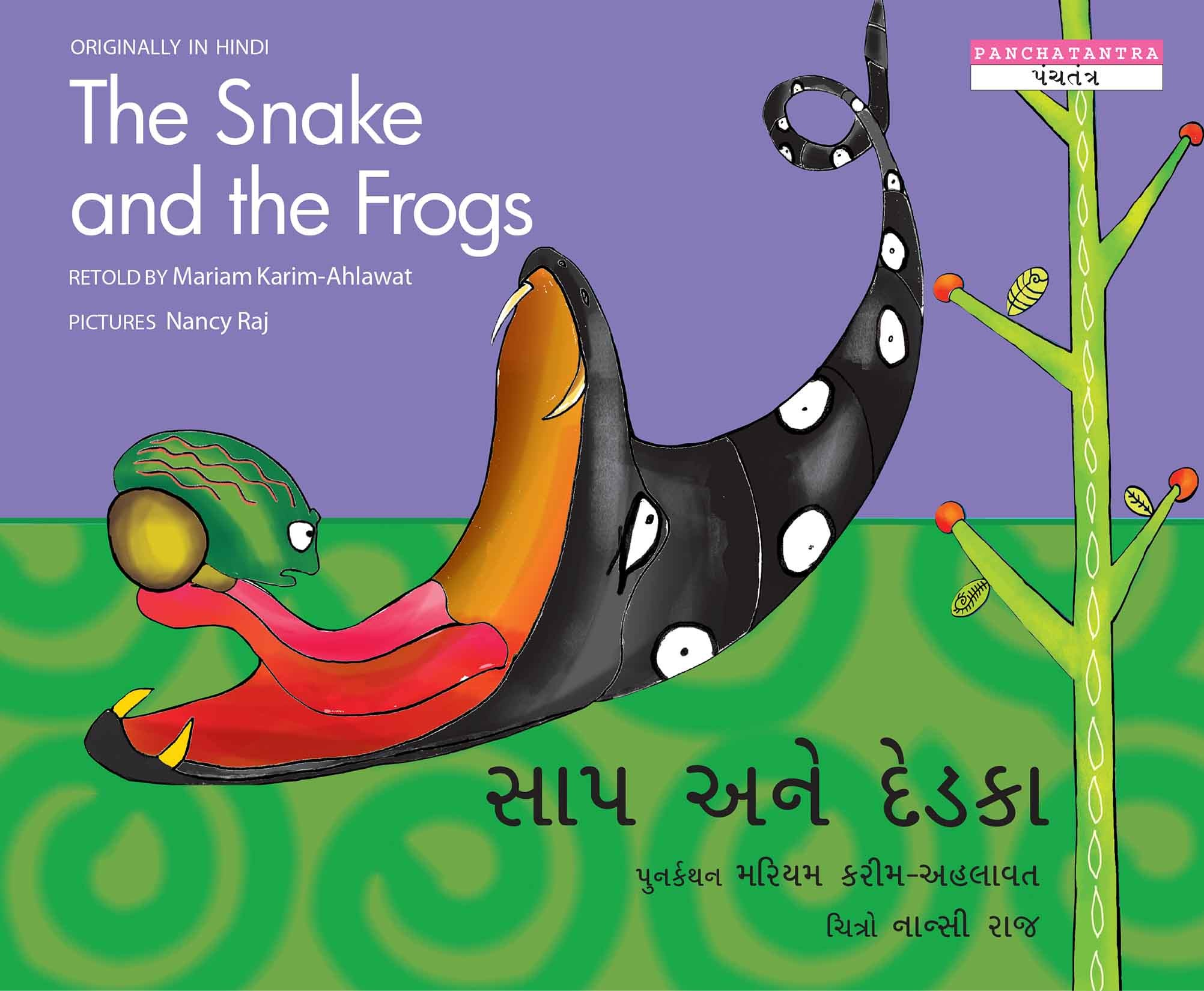 The Snake And The Frogs/Saap Ane Dedka (English-Gujarati)