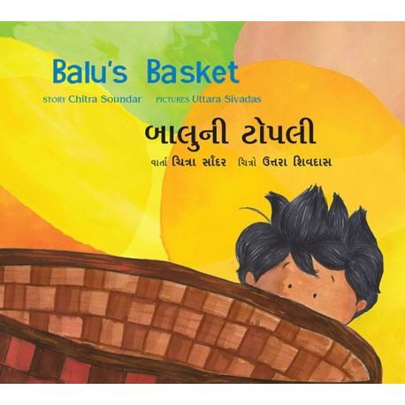 Balu's Basket/Baluni Topli (English-Gujarati)