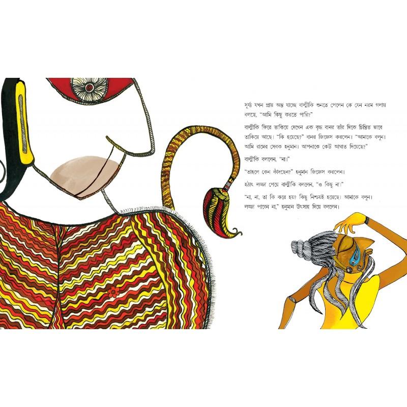 Hanumans Ramayan
