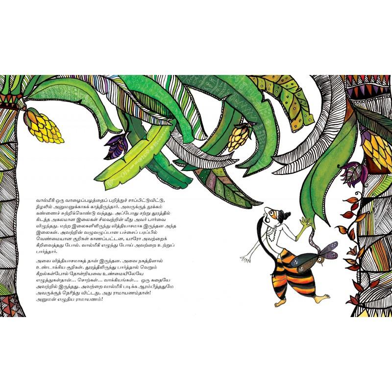 Ramayana Story Book In Tamil Free Download capture alchimiste juarez video.fr slides envoyer