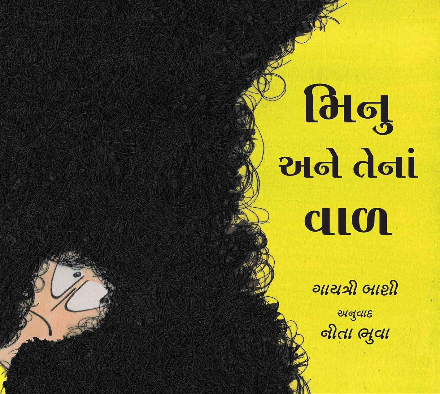 Minu And Her Hair/Minu Aney Tena Vaal (Gujarati)