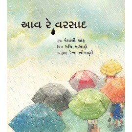 Raindrops/Aav Re Varsaad (Gujarati)