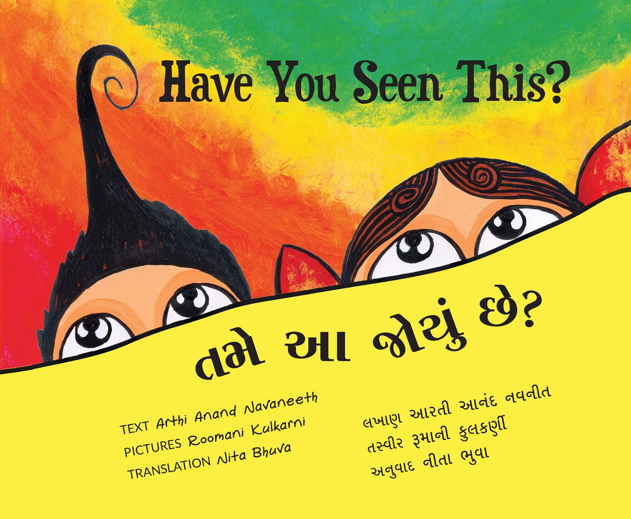 Have You Seen This?/Tame Aa Joyun Chhe? (English-Gujarati)