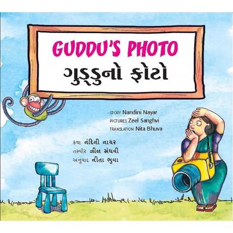 Guddu's Photo/Gudduno Photo (English-Gujarati)