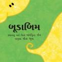 Boodabim (Gujarati)