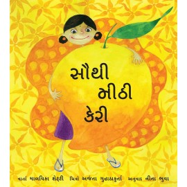 The Sweetest Mango/Sauthi Meethi Kayri (Gujarati)