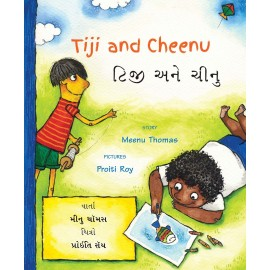 Tiji and Cheenu/Tiji Ane Cheenu (English-Gujarati)