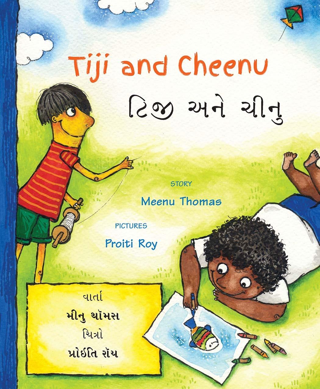 Tiji and Cheenu/Tiji Ane Cheenu (English-Gujarati)