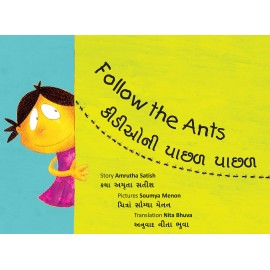 Follow The Ants/Keedeeoni Pachhal Pachhal (English-Gujarati)