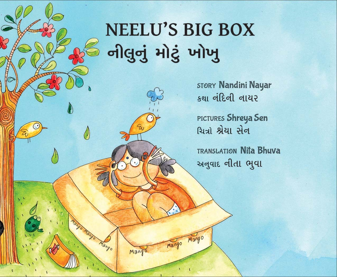 Neelu's Big Box/Neelunu Motu Khokhu (English-Gujarati)