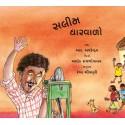Salim The Knife-Sharpener/Salim Dhaarwalo (Gujarati)