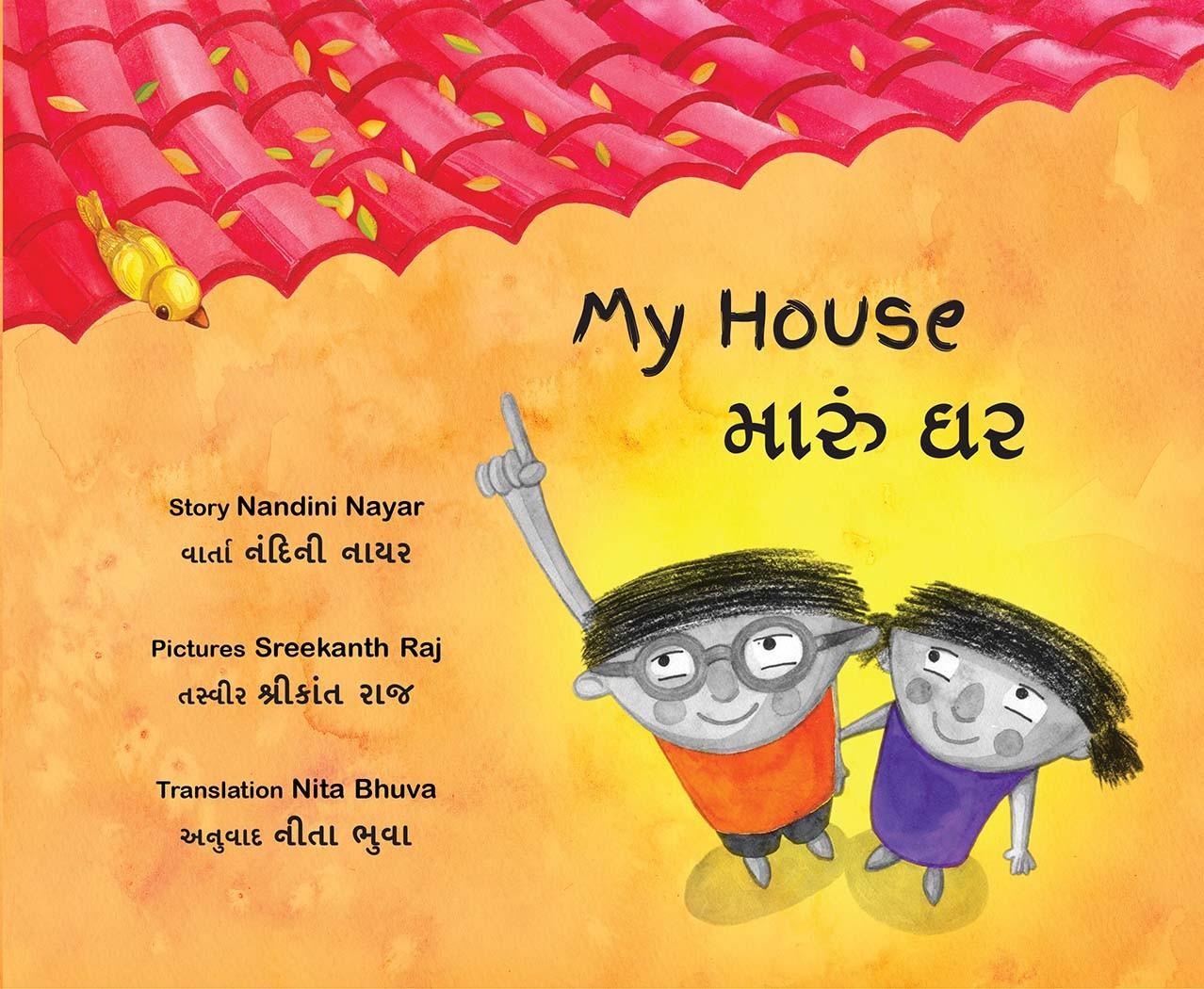 My House/Maru Ghar (English-Gujarati)