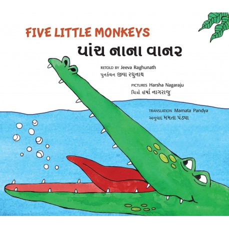 Five Little Monkeys/Paanch Naanaa Vaanar (English-Gujarati)