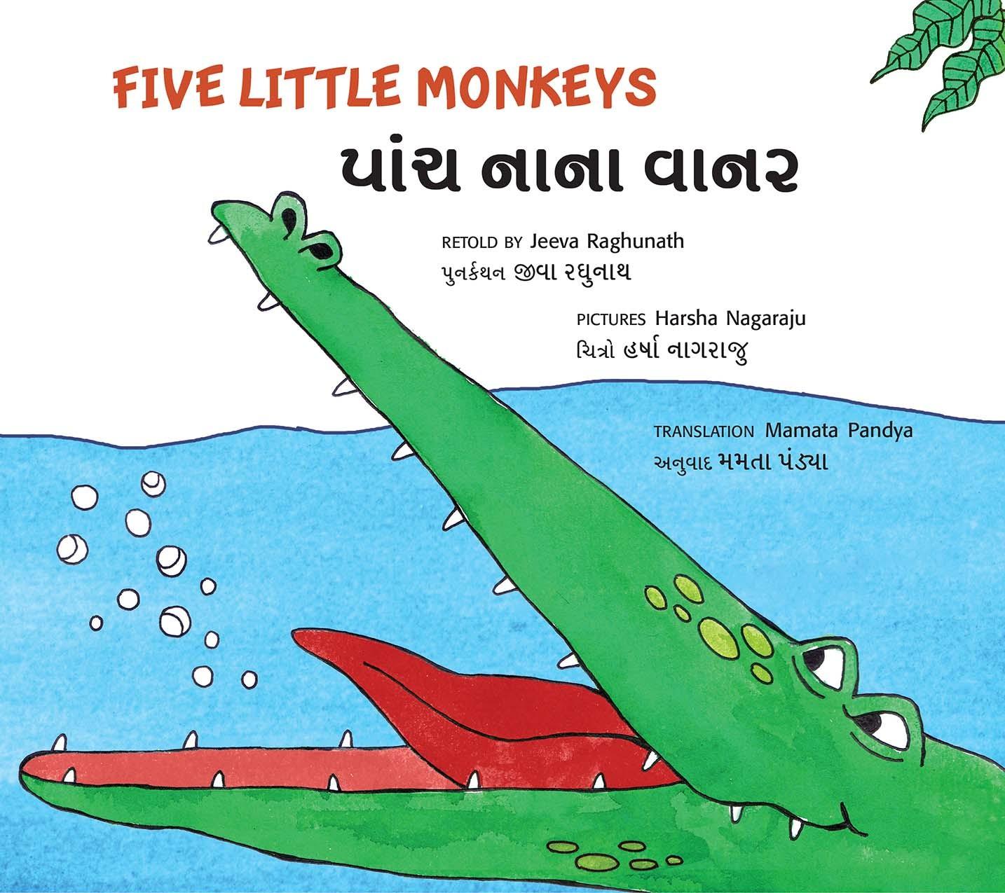 Five Little Monkeys/Paanch Naanaa Vaanar (English-Gujarati)