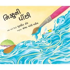 Nikoo's Paintbrush/Nikooni Peenchhi (Gujarati)